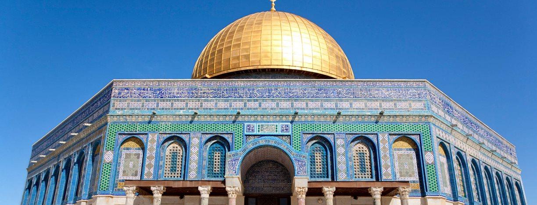 rejse til israel visum
