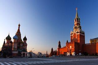 turistvisum til rusland