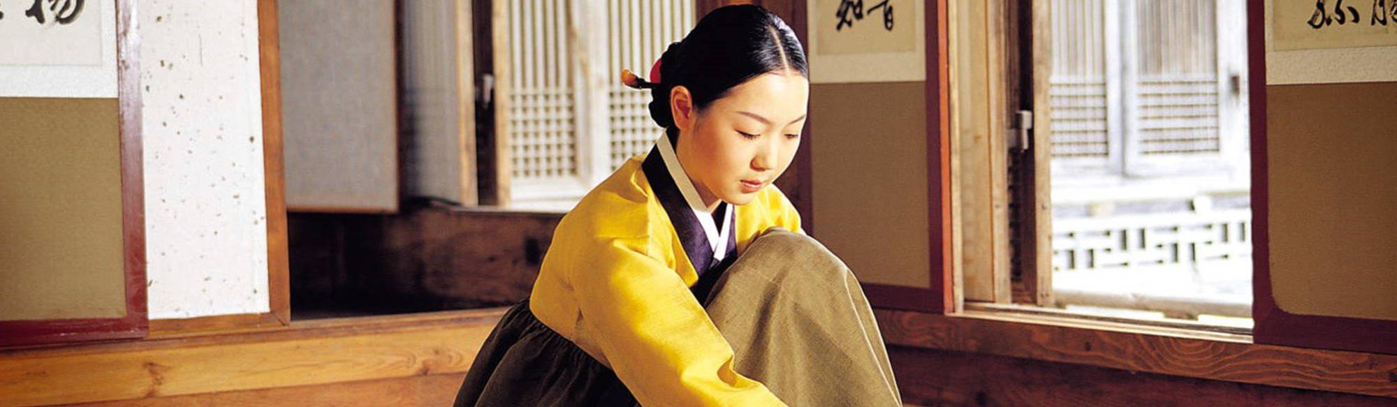 Koreanske dating regler